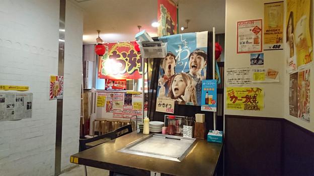 若貴 サンモール前店(3)