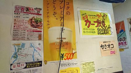若貴 サンモール前店(1)