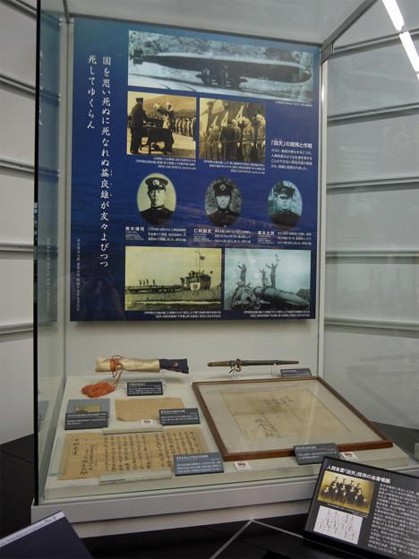 大和ミュージアム(8)
