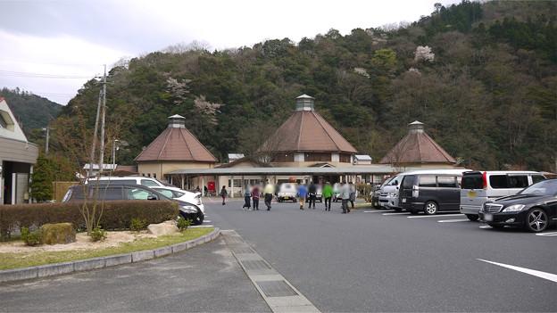 Photos: 道の駅ピュラアインにしき(1)