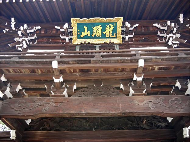 龍頭山照蓮寺(2)