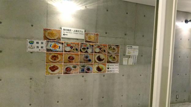 くらはし桂浜温泉館(3)