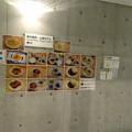 Photos: くらはし桂浜温泉館(3)