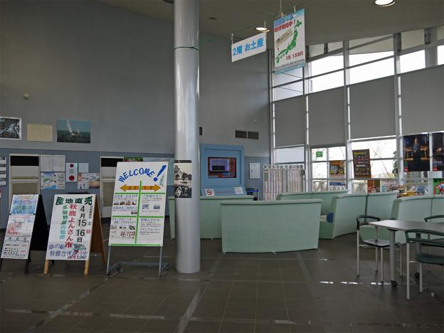 道の駅 秋鹿なぎさ公園(4)