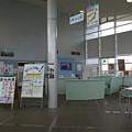 Photos: 道の駅 秋鹿なぎさ公園(4)