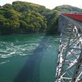 西海橋からの眺め(3)