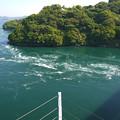 西海橋からの眺め(2)