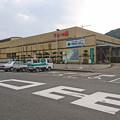 Photos: 道の駅やよい(2)