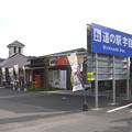 道の駅宇目(1)