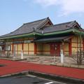 道の駅ポート赤崎(1)