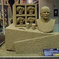 砂の美術館(11)