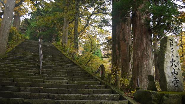 大山寺(2)