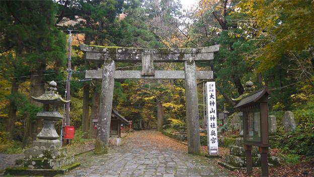 大山寺(9)