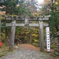 Photos: 大山寺(9)