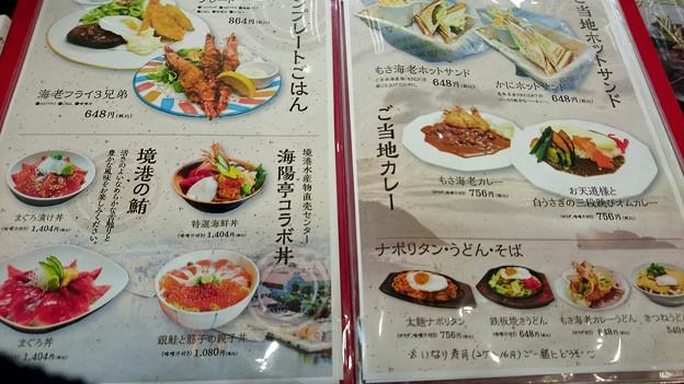 すなば珈琲米子店(6)