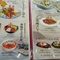Photos: すなば珈琲米子店(6)