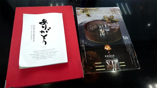 Photos: すなば珈琲米子店(5)