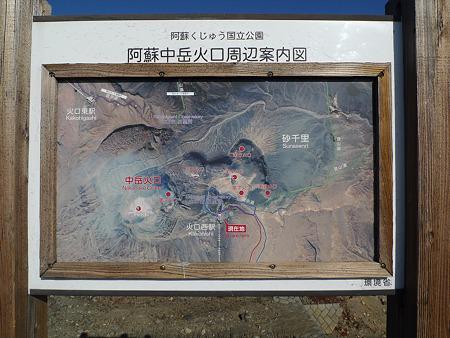 阿蘇中岳火口(12)