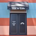 よく行く喫茶店