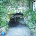 写真: onigasimadoukutu05