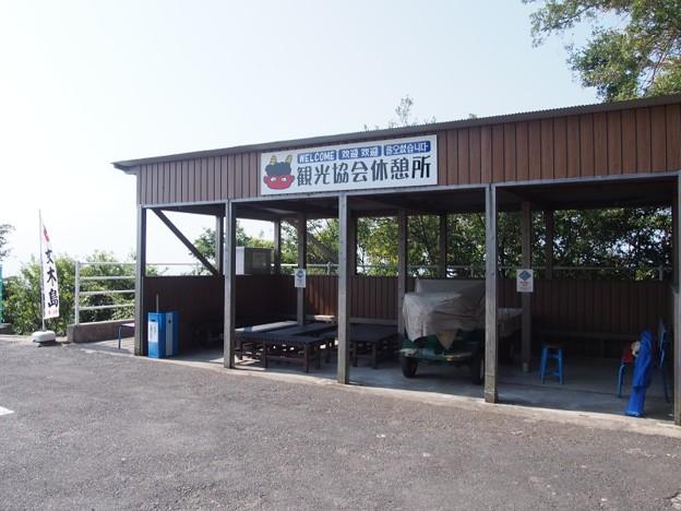 写真: onigasimadoukutu48