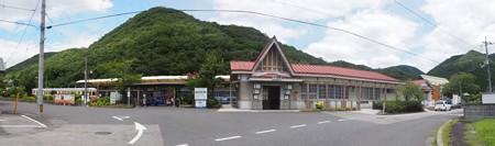 sakuharakouzann_p01