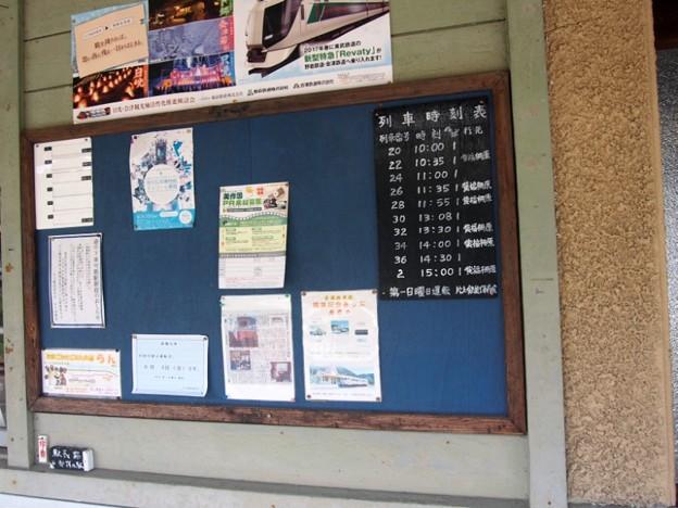 sakuharakouzann26
