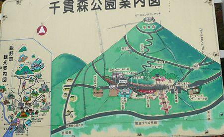 UFOmiti_map
