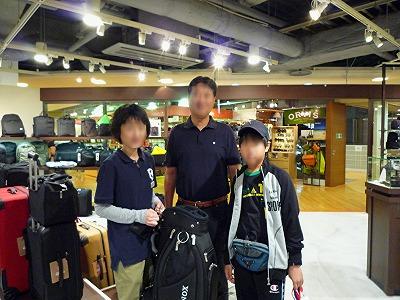 Photos: Shop