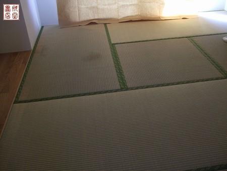 久喜青葉A−106-02