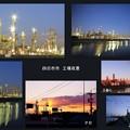Photos: 四日市市 工場夜景