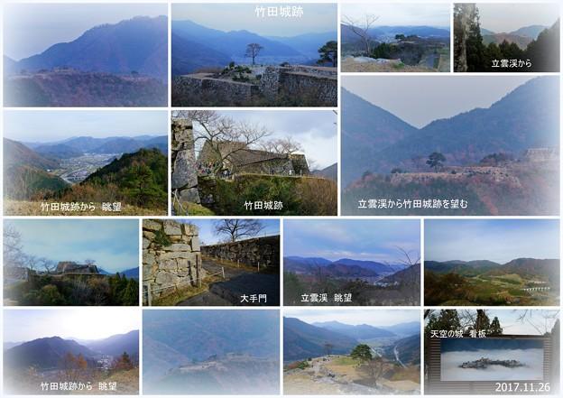 竹田城跡と立雲渓