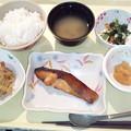 写真: 11月18日夕食(めだいの山椒焼き) #病院食