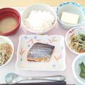 写真: 11月21日昼食(鰆の幽庵焼き) #病院食