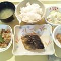 写真: 11月22日夕食(ほっけの塩焼き) #病院食