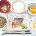12月12日昼食(鰆西京焼き) #病院食