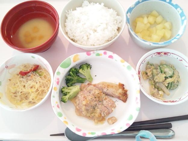 1月16日昼食(ハーブチキン) #病院食