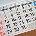 写真: むかし定番の暦