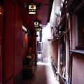 Photos: 豊岩稲荷神社