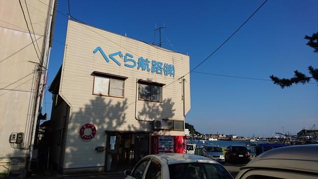 いざ舳倉島へ