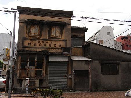 菊水通散歩 ◆川井純治商店
