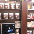 写真: 【4階人文書売場日録】同じく人文企画台にて、28日公開の「マイ・バッ...