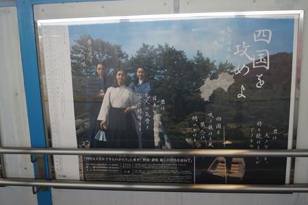 亀山駅の写真0003