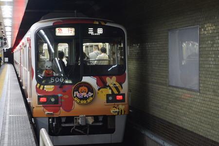 新開地駅の写真0001