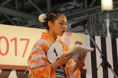 ミスゆかたコンテスト2017大阪予選0051