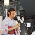 Photos: ミスゆかたコンテスト2017大阪予選0098