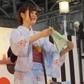 Photos: ミスゆかたコンテスト2017大阪予選0100