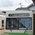 Photos: 叡山電車・出町柳駅の写真0001