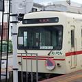 Photos: 叡山電車・出町柳駅の写真0002