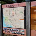 Photos: JR長浜駅周辺の写真0002